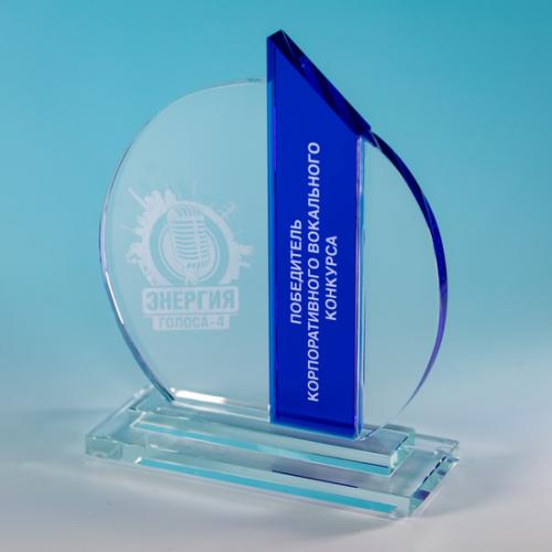 Корпоративная награда из прозрачного стекла на подставке