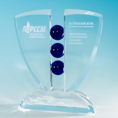 Корпоративный приз из стекла