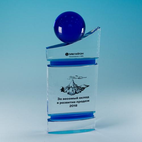 Комбинированная стеклянная награда с шаром