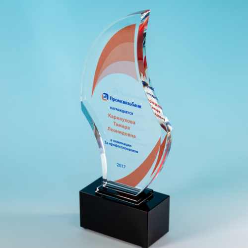"Награда из стекла ""Промсвязьбанк"" на подставке"
